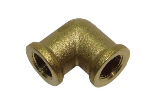 1/8 Inch BSP Brass Elbow | FxF Female x Female